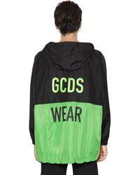 Gcds フーデッドナイロンウィンドブレーカージャケット - グリーン