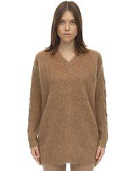 Max Mara Oversized Pullover Aus Wollmischstrick - Natur