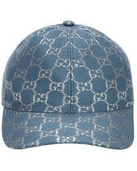 Gucci Бейсбольная Кепка Из Смешанной Шерсти - Синий