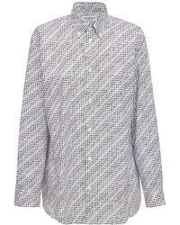 Balenciaga - Рубашка Из Хлопка Поплин - Lyst