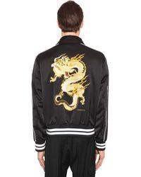 Versace Dragon Tech Varsity Jacket - Black