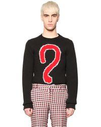 Au Jour Le Jour - Question Mark Intarsia Wool Sweater - Lyst