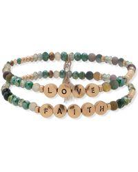 Lonna & Lilly Gold-tone 2-pc. Set Love & Faith Beaded Stretch Bracelets - Green