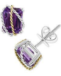 Effy Effy® Amethyst Stud Earrings (4 Ct. T.w.) In Sterling Silver & 18k Gold - Metallic