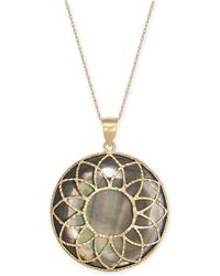 """Macy's - Black Mother-of-pearl Flower Medallion 18"""" Pendant Necklace In 14k Gold - Lyst"""
