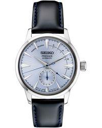 Seiko Automatic Presage Black Leather Strap Watch 40.5mm