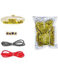 Steve Madden Tri-color 3-pc. Set Fabric Cord Do-it-yourself Beaded Bracelets - Multicolour