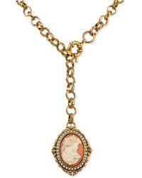 "Patricia Nash Gold-tone Imitation Pearl Cameo Medallion 21-3/4"" Lariat Necklace - Metallic"