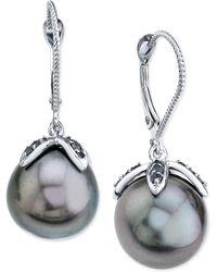 Macy's - Cultured Tahitian Pearl (11mm) & Black Diamond (1/4 Ct. T.w.) Drop Earrings In 14k White Gold - Lyst