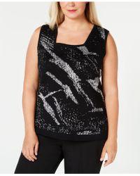 Kasper - Plus Size Metallic Sweater Top - Lyst
