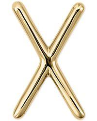 Sarah Chloe - Polished Initial Single Stud Earring In 14k Gold - Lyst