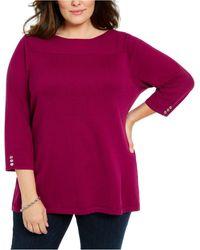 Karen Scott Plus Size Ribbed Ballet Neck Cotton Sweater, Created For Macy's - Multicolour