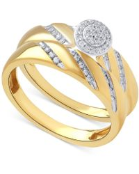 Beautiful Beginnings - Diamond Halo Engagement Ring Set In 14k Gold (1/5 Ct. T.w.) - Lyst