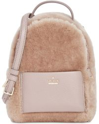 Kate Spade | Finer Things Merry Mini Backpack | Lyst