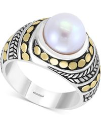 Effy Collection Effy® Cultured Freshwater Pearl (9mm) Ring In Sterling Silver & 18k Gold-plate - Metallic