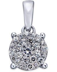 Macy's - Diamond Unity Pendant Necklace (1/4 Ct. T.w.) In 14k White Gold - Lyst