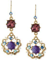 Betsey Johnson Antique Gold-tone Flower Medallion Crystal Drop Earrings - Multicolour