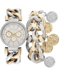 Kendall + Kylie Two-tone Stainless Steel Metal Strap Chunky Chain Mock-chronograph Analog Watch And Coin Bracelet Set 40 Mm - Metallic