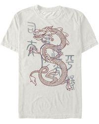 Fifth Sun Line Mushu Dragon Short Sleeve Crew T-shirt - Natural