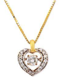 Macy's - Diamond Heart Pendant Necklace (1/4 Ct. T.w.) In 14k Gold - Lyst