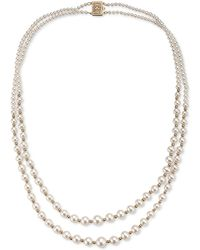 """Effy - Effy® Cultured Freshwater Pearl (2-1/2 - 8mm) & Bead Graduated 18"""" Layered Necklace In 14k Gold - Lyst"""