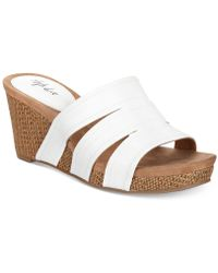 Style & Co. Juliaa Slip-on Platform Wedge Sandals, Created For Macy's - White