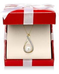 Macy's - Cultured Freshwater Pearl (9mm) And Diamond Accent Pendant Necklace In 14k Gold - Lyst