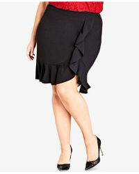 City Chic - Trendy Plus Size Ruffled Faux-wrap Skirt - Lyst