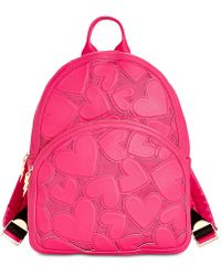 Betsey Johnson - Bachelor Of Fine Hearts Backpack - Lyst