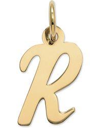 Macy's - 14k Gold Charm, Small Script Initial R Charm - Lyst