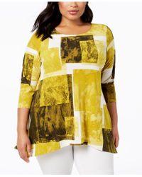 Alfani Plus Printed High-low Tunic, Created For Macy's - Yellow