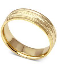 Macy's Engraved Wedding Band In 14k Gold - Metallic