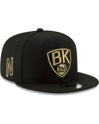 KTZ - Brooklyn Nets Mishmash 9fifty Snapback Cap - Lyst