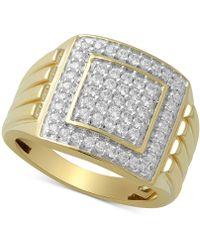 Macy's Diamond Cluster Ring (1 Ct. T.w.) In 10k Gold - Metallic