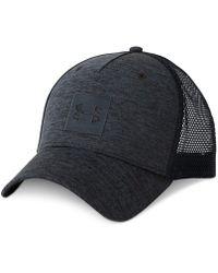 a3cc053e7 Under Armour Men's Ua Twist Tech Closer Cap in Gray for Men - Lyst