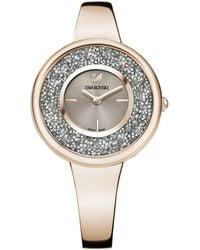 Swarovski - Swiss Crystalline Pure Gold-tone Stainless Steel Bangle Bracelet Watch 34mm - Lyst