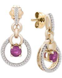 Macy's Certified Ruby (3/8 Ct. T.w.) & Diamond (1/6 Ct. T.w.) Drop Earrings In 14k Gold - Metallic