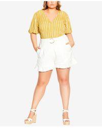 City Chic Plus Size Fresh Spirit Short - White