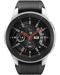 Samsung Galaxy Bluetooth Watch Silver, 46mm - Metallic
