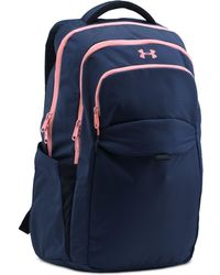Under Armour | On Balance Storm Backpack | Lyst