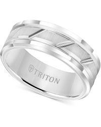 Triton White Tungsten Carbide Ring, 8mm Diamond-cut Wedding Band - Metallic