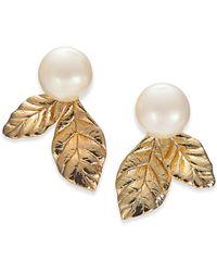 Kate Spade - Gold-tone Leaf & Imitation Pearl Stud Earrings - Lyst