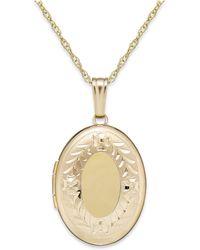 Macy's Engraved Oval Locket In 14k Gold - Metallic