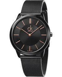 CALVIN KLEIN 205W39NYC - Men's Swiss Minimal Black Pvd Stainless Steel Mesh Bracelet Watch 40mm K3m21421 - Lyst