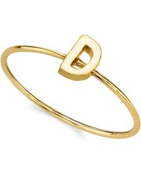 2028 - 14k Gold Dipped Initial Ring - Lyst