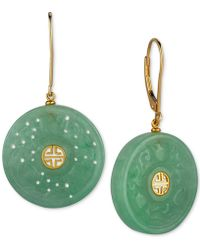 Macy's Dyed Jade (22mm) Carved Ornamental Disc Drop Earrings In 14k Gold-plated Sterling Silver - Metallic