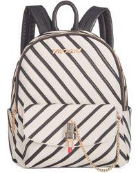 Betsey Johnson Lip Service Small Backpack - White