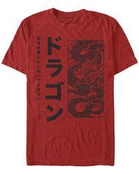 Fifth Sun Dragon Box Short Sleeve Crew T-shirt - Red