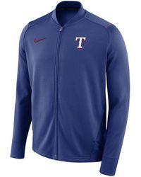 Nike - Texas Rangers Dry Knit Track Jacket - Lyst