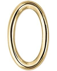 Sarah Chloe - Polished Initial Single Stud Earring In 14k Gold - Lyst